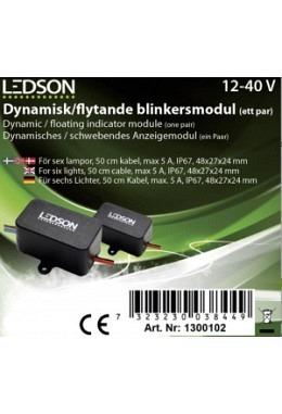 Dynamisches / schwebendes Anzeigemodul (Max. 12 Lampen)